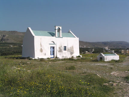 Church in Xerokampos