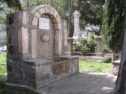 Lastros Village