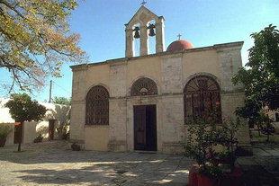L'église de la Panagia dans le Monastère de Chrysopigi