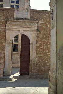The portal of the Turkish School, Rethimnon