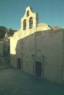 The facade of Agios Ioannis Theologos Church, Moni Prevelis