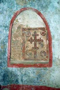 The church of Agios Mamas, Kyriakoselia
