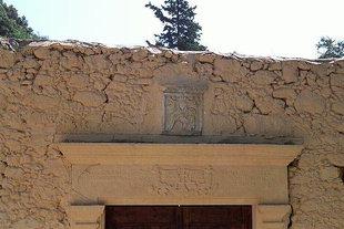 The portal of the Panagia Spiliotisa Monastery, Agios Vasilios