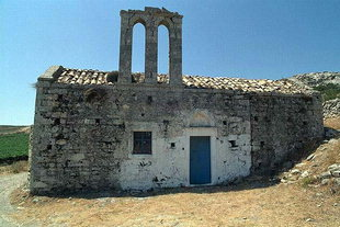 The Venetian church of Agii Apostoli and the Panagia, Agios Vasilios