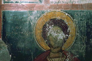 A fresco in Agios Georgios Church in Koustogerako (graffiti dated 1507)