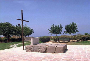 Das Nikos Kazantzakis-Grab auf der Martinengo Bastion, Iraklion