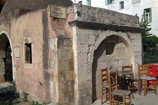 Der Brunnen von der Kara Musa-Moschee, Rethimnon