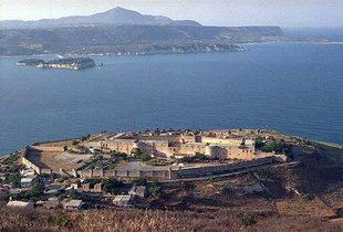 Das venezianische Fort Itzedin, Souda