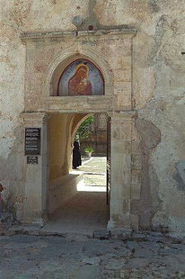The entrance to Gouverneto Monastery