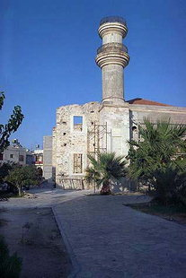A Turkish mosque in  Ierapetra