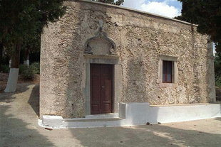 The facade Agios Georgios Church in Avdou