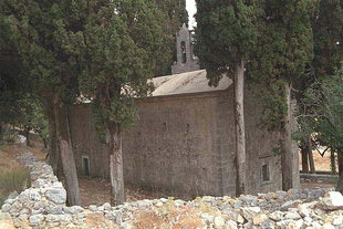 The Vidiani Monastery