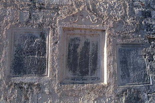 The rear window of the basilica of Agios Ioannis, Liliano