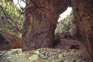 A spectacular rock formation in the Imbros Gorge