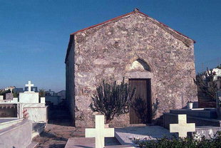 Agios Ioannis Church which was built on top of an earlier basilica, Axos