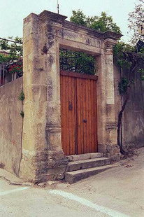 A Venetian portal in the village of Argiroupolis