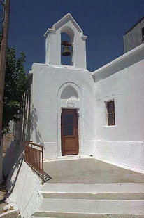 Agia Paraskevi Church in Ziros