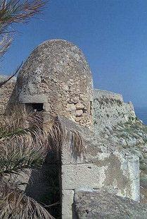 Une guérite circulaire dans la Fortezza, Rethimnon