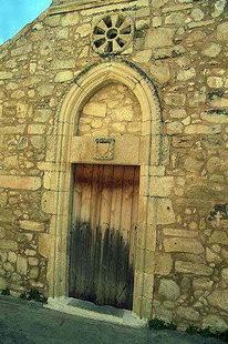 Η εξώθυρα της εκκλησίας Αγίου Ιωάννη του Θεολόγου στις Μαργαρίτες