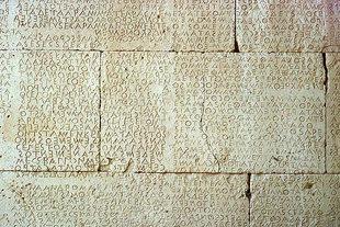 Der berühmte Kodex von Gortyn aus dem 5. Jhdt. v. Chr