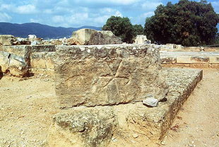 Symbols evident on the blocks, Malia
