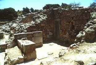 The Archive Room, Agia Triada