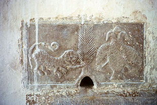 A decoration on Agii Apostoli Church, Petrohori