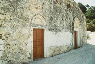 The decorative portals of Agios Ioannis and Agia Triada Church, Pantanassa