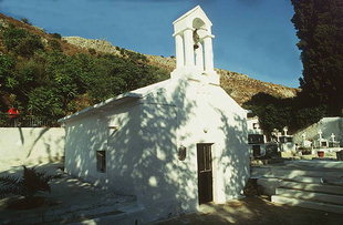 The Panagia Church in Prasies