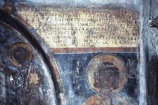 Fresko in der Sotiras Christos-Kirche, Meskla