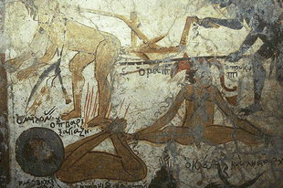 A fresco depicting the Punishments of the Damned in Agia Paraskevi Church, Voutas