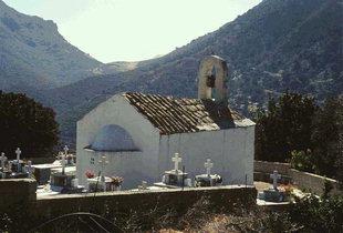 Η Βυζαντινή εκκλησία του Σωτήρα Χριστού στο Βλιθιά