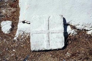 Une décoration de l'église de Sotiras Christos, Vlithias