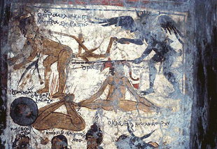 Fresco depicting the Punishment of the Damned, Agia Paraskevi Church, Voutas