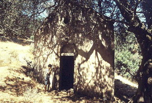 Η Βυζαντινή εκκλησία του Σωτήρα Χριστού στη Σκλαβοπούλα