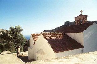 L'église Byzantine d'Agios Georgios, Anidri