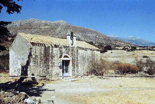 The Byzantine church of Agios Georgios, Vathiako