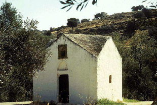 The Byzantine church of Timios Stavros in Mires