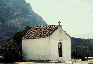 Agios Georgios Church in the school yard in Spili
