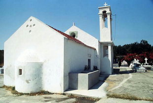 The Byzantine church of Agii Apostoli in Pirgou Psilonerou