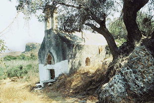 The Byzantine church of Agios Georgios near the Roman ruins, Nopigia