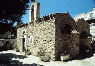 L'église Byzantine de Sotiras Christos, Kissos