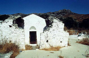The Byzantine church of the Panagia, Drimiskos