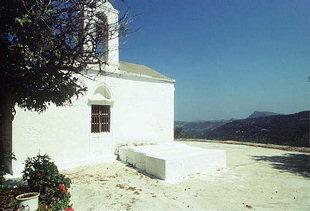 Η Βυζαντινή εκκλησία της Αγίας Παρασκευής στα Τοπόλια