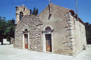 The Byzantine church of Agios Nikolaos in Elenes