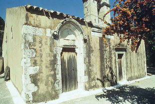 The artistic portal of the Panagia in Meronas