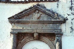 Il portale veneziano del Palazzo del Tesoro ad Amnatos