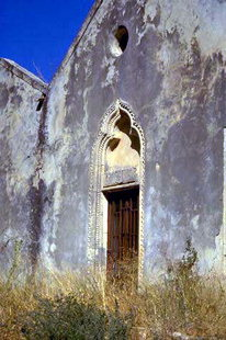 The elegant portal of the Panagia Kera Church in Sarhos