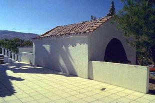 Η ανακαινισμένη Βυζαντινή εκκλησία του Αγίου Βλάσση, Αλάγνι