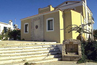 The Kazantzakis Museum in Mirtia